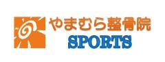 sp_thanks_logo_yamamura